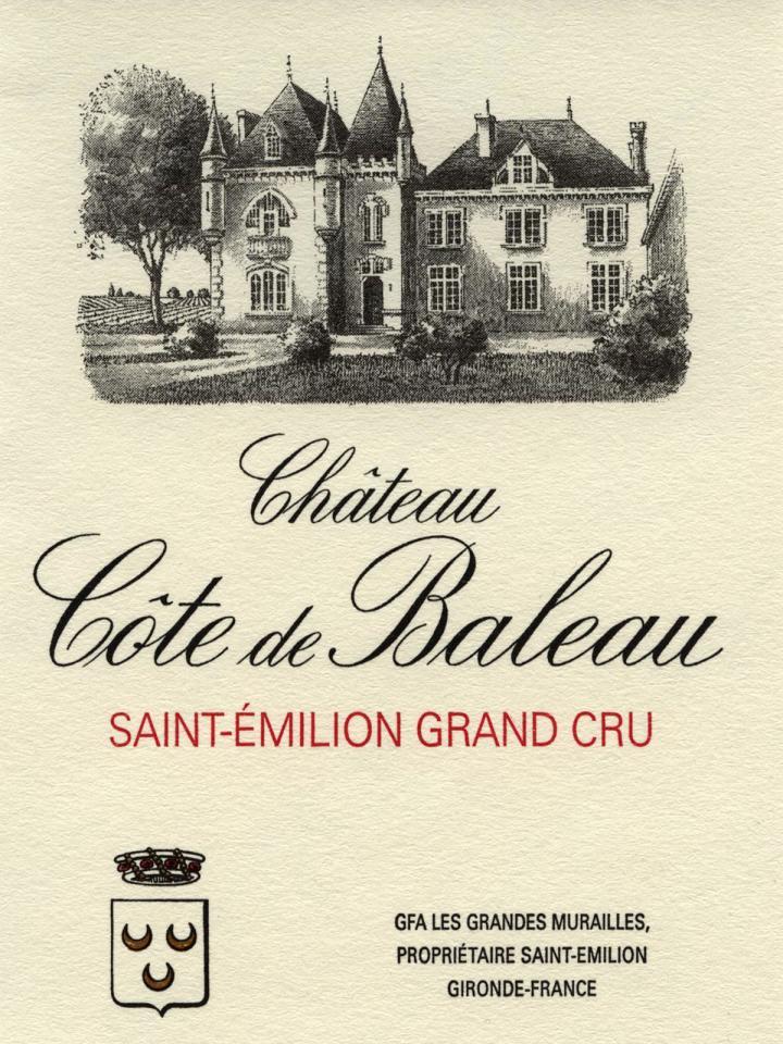 Château Côte de Baleau 2016 Original wooden case of 6 bottles (6x75cl)