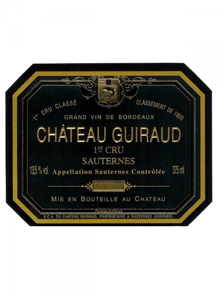 Château Guiraud 2015 Original wooden case of 12 half bottles (12x37.5cl)