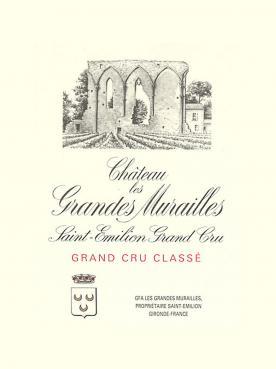 Château Les Grandes Murailles 2016 Original wooden case of 6 bottles (6x75cl)