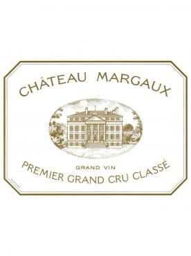 Château Margaux 2007 Original wooden case of 6 bottles (6x75cl)