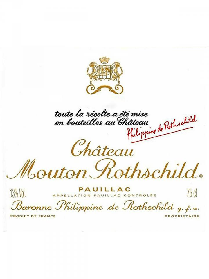 Château Mouton Rothschild 2008 Original wooden case of 6 bottles (6x75cl)