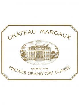Château Margaux 1998 Original wooden case of 6 bottles (6x75cl)
