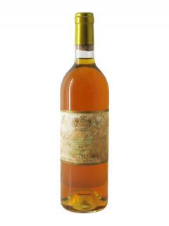 Château Suduiraut 1982 Bottle (75cl)