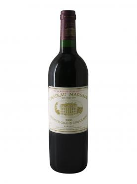 Château Margaux 1996 Bottle (75cl)
