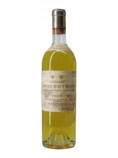 Château Laville Haut-Brion 1965 Bottle (75cl)