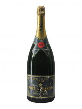 Champagne Moët & Chandon Brut Impérial Brut 1978 Magnum (150cl)