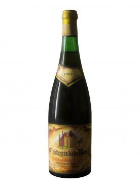 Coteaux du Layon Chateau de la Roche 1969 Bottle (75cl)