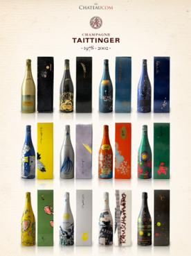 Collection 24 years of Taittinger Collection 1978 to 2002 : 12 Bts