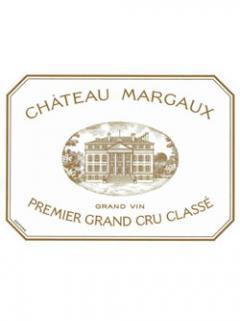 Château Margaux 2011 Original wooden case of 6 bottles (6x75cl)